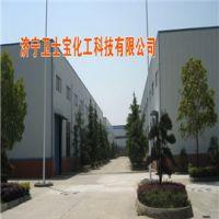 河北淄博卫士宝厂家直销环氧云铁涂料