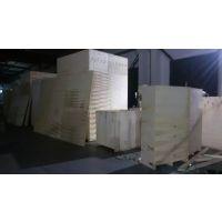 嘉定木箱包装公司