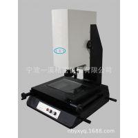 厂家直销影像测量仪 VMS3020T手动影像测量仪 2.5次元影像测量仪