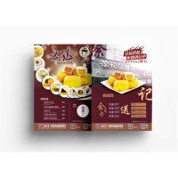美食折页 甜品宣传单 福州印刷厂