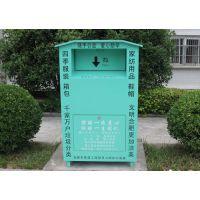 蚌埠市新款旧衣物供应厂家☆13951244772&厂家定制旧衣物回收箱