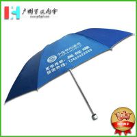【广州雨伞厂】移动区域经理广告伞_太阳伞厂_中国移动雨伞