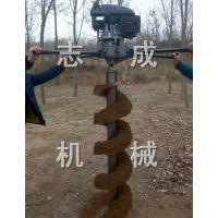 四冲程大功率汽油挖坑机打桩机志成牌植树钻土机出土快效率高