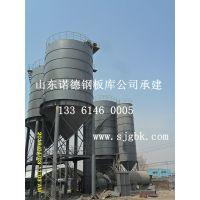 诺德公司钢板仓,大型钢板仓制作优势