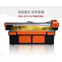 上海厂家直销瓷砖背景墙亚克力平板打印机