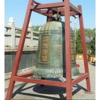 妙缘雕塑(图),专业做铜钟的厂家,洛阳铜钟厂