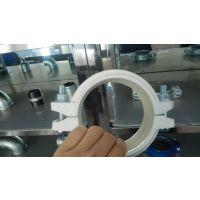 建支涂塑沟槽管件,建支衬塑沟槽管件,建支给排水沟槽管件