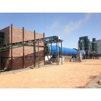 煤泥烘干机热风炉低能耗厂家讲述技术要求_郑州九天机械