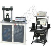 河北 时代新科 微机控制全自动工程材料压力试验机YAW-300B