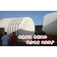 浙东50吨盐酸储罐