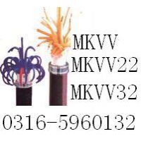 供应MKVV32煤矿用铜芯聚氯乙烯绝缘钢丝铠装聚氯乙烯护套控制电缆。