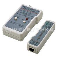 BNC同轴电缆测试仪 网线测试仪 MUL-TI多功能网络寻线仪