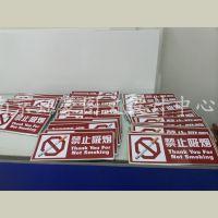 供应设计制作异形各种展示板 标识牌 UV印刷展示板 LOGO标牌