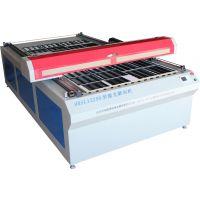 供应hrsl13250型激光雕刻机,激光切割机.裁板机大韩版激光雕刻机