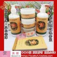 美甲用品 手部护理套装 韩国正品玫瑰护手套装 5件套美白系列