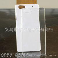 OPPO R8007手机壳 透明保护壳diy贴钻壳R8007素材壳外壳手机套