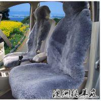 盛鑫 冬季汽车坐垫 新款羊毛坐垫 羊毛一体羊剪绒座垫外贸出口