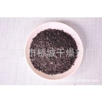 各种规格活性炭 颗粒状 厂家直销 除湿除臭除味净化 纯天然干燥剂