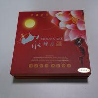 供应深圳月饼包装盒,月饼礼品盒