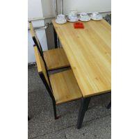 快餐店餐桌椅 橡木餐桌椅 天津 茶餐厅餐桌椅 密度板餐桌椅