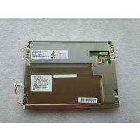 AA084VC03三菱8.4寸工业液晶屏