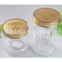 <你一定不能错过>浙江厂家 热销高透明亚克力直圆茶叶包装罐 大容量茶叶罐