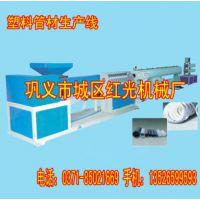 名品塑料制管机能生产各种管径的塑料管