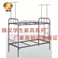 【广州锦汉】学校学生宿舍铁床 军用铁床 大学生宿舍铁床定做