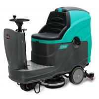 供应超宝洗地机HY75B HY65B 驾驶式洗地机 大型清洗机 清洁设备 清水箱130L