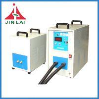 厂家供应小型高频焊接机设备精密 JL-40KW优质高频感应焊接机