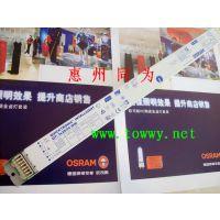 欧司朗 QT-FIT8 1x18 T8 荧光灯电子镇流器标准型