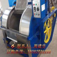 石渠水洗厂投资100公斤大型水洗机什么品牌的好