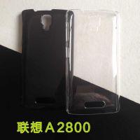 联想A2800 手机壳保护套透明壳素材壳DIY手工贴钻材料包