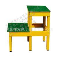 长期供应可折叠绝缘凳 护栏型绝缘凳 普通型三层凳 绝缘凳