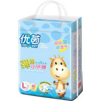 供应超柔婴儿纸尿裤优茵超薄弹力小腰围全芯体L36