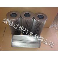 供应ZALX140X250-BZ1滤油器液压