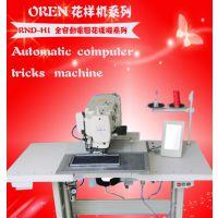 广供应性价比电脑花样机 布标 皮标全自动缝纫机 花样缝纫机