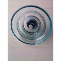 供应钢化玻璃绝缘子耐污型LXHY-70 LXHY-120LXHY-100