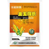 玉米专用叶面肥玉米叶面肥作用