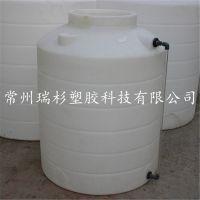 瑞杉0.3吨塑料储罐 0.3吨塑料水箱