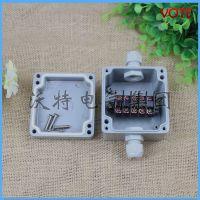 SuperVolt 80*75*60铸铝防水接线盒 一进一出五位端子分线盒 金属防爆铸铝盒