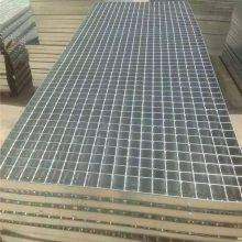 格栅板平台,不锈钢格栅板平台,网格盖板生产厂家