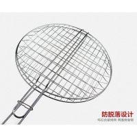 安平世鹏烧烤网厂家直销多功能圆形烧烤网夹