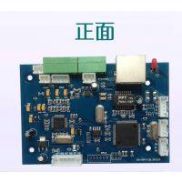 优安宏EA1100宏网络音频模块