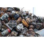 大量回收废锡深圳宝安区大量回收废锡