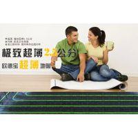 北京欧德宝地暖|采暖行业十大品牌|中国绿色建材推荐产品