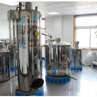 传成牌分体式不锈钢200型酿酒设备白酒酿造设备