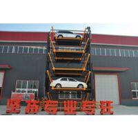 垂直循环式立体车库-全自动防摆控制系统