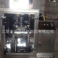 远俊机械生产小型实验室超微振动磨粉碎机磨粉机打粉机研磨机 低温式