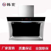 韩代品牌厨房电器侧吸式抽油烟机(HC002B)全铜温控双电机超大吸力吸油烟机 带蒸汽清洗